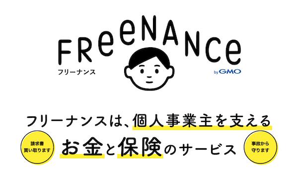 freenance-top