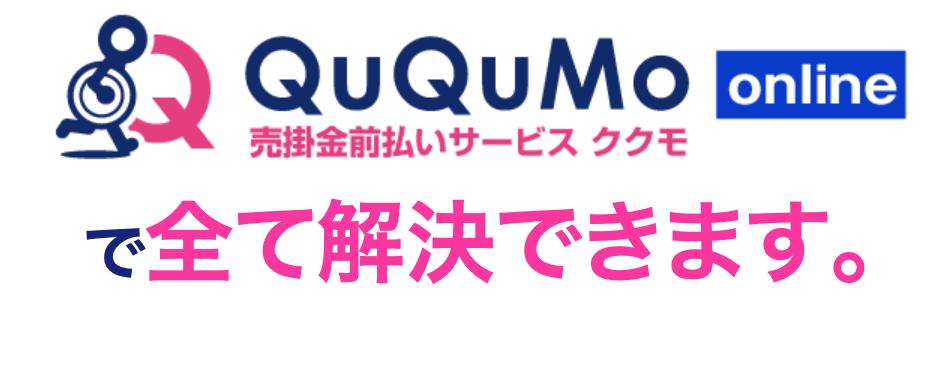 QuQuMo-catch